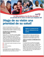 Thumbnail image of a Spanish-language handout.  For full content click on individual handout links.